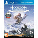 Horizon Zero Dawn - Complete Edition (русская версия) (PS4)