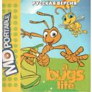A Bug's Life (MDP)