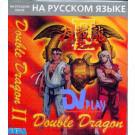 Double Dragon 2 (16 bit)