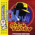 DICK TRACY (MDP)