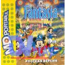 FANTASIA (MDP)