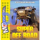 SUPER OFF ROAD (MDP)