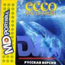 ECCO THE DOLPHIN (MDP)