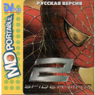 SPIDER-MAN 2 (MDP)