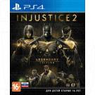 Injustice 2. Legendary Edition  (русские субтитры) (PS4)
