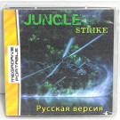 JUNGLE STRIKE (MDP)
