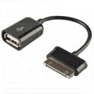 Кабель Galaxy Tab - AF USB OTG 10 см Gal