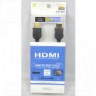 Кабель HDMI - HDMI 1,5 м в блистере