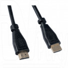 Кабель HDMI - HDMI PRO 2 м Perfeo