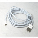 Кабель USB A - iPhone 5 (2 м) в пакете