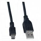 Кабель USB A - mini USB B (1,8 м) Perfeo