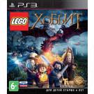 LEGO Хоббит (русские субтитры) (PS3)