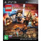 LEGO Властелин колец (русские субтитры) (PS3)