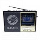 Радиоприемник Meier M-U116 (USB\SD\MP3\220V) + фонарик