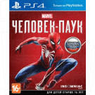 Marvel Человек- паук (русская версия) (PS4)