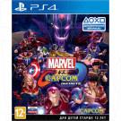 Marvel vs. Capcom: Infinite (русские субтитры) (PS4)