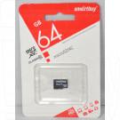 microSDHC 64Gb Smart Buy Class 10 без адаптера