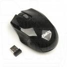 Мышь Dialog Pointer MROP-04U черная