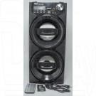 Music Box MS-37BT портативная акустика