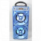 Music Box MS-163ВТ портативная акустика
