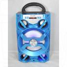 Music Box MS-253ВТ портативная акустика