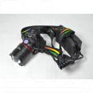 Налобный фонарь аккумуляторный GL-P50