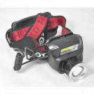 Налобный фонарь аккумуляторный H-389 + COB