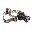 Налобный фонарь аккумуляторный MONT 6807