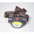 Налобный фонарь COB аккумуляторный YYC-304