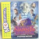 NARNIA (MDP)