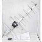 Наружная антенна REMO BAS-1156-P SPRINT-7