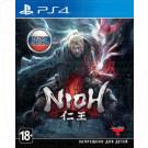 Nioh (русские субтитры) (PS4)