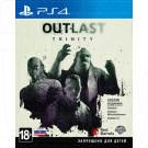 Outlast Trinity (русские субтитры) (PS4)