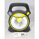 Переносной светодиодный фонарь COB Work Light