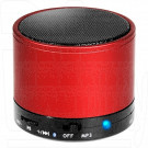 Perfeo Can Bluetooth акустика красная