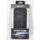 Power bank EPLUTUS PB-100 (10 000 mAh)