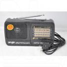 Радиоприемник LUXEBASS LB-409 (220V)