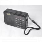 Радиоприемник CMiK MK-140 (Дисплей\USB\microSD\АКБ18650)