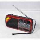 Радиоприемник CMiK MK-338 (USB\microSD\Фонарь\18650\память)
