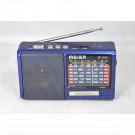 Радиоприемник Meier M-132U (USB\SD\MP3) + фонарик
