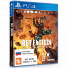 Red Faction Guerrilla. Re-Mars-tered (русская версия) (PS4)