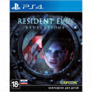 Resident Evil. Revelations (русские субтитры) (PS4)