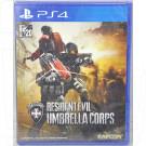 Resident Evil Umbrella Corps (русские субтитры) (PS4)