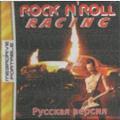 ROCK N'ROLL RACING (MDP)