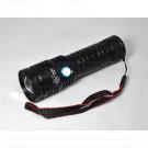 Ручной фонарь аккумуляторный P-756