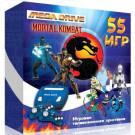 Sega Mortal Kombat (55-in-1)