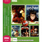 5в1 Harry Potter2+Spider Man+Dynamite Duke+Shadow Dancer+Boxing