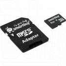 microSD 8Gb Smart Buy Class 10 с адаптером