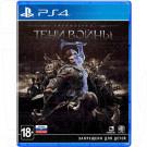Средиземье: Тени войны (русские субтитры) (PS4)