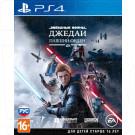 Звёздные Войны Джедаи: Павший Орден (русская версия) (PS4)